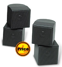JA Audio Mini Cube Surround Sound Speakers - Black