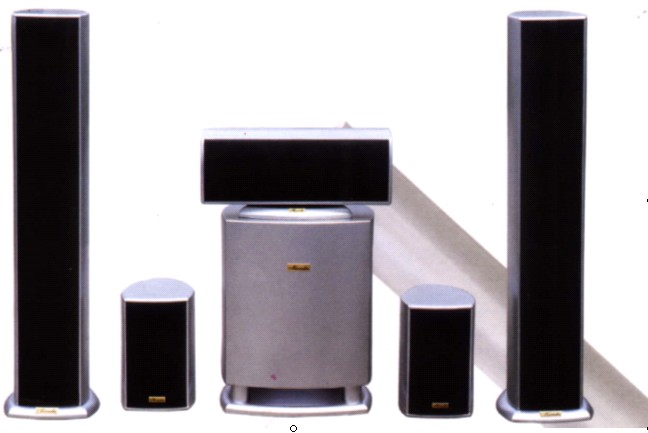 JA Audio 5.1 Silver Audiophile Home Theater System